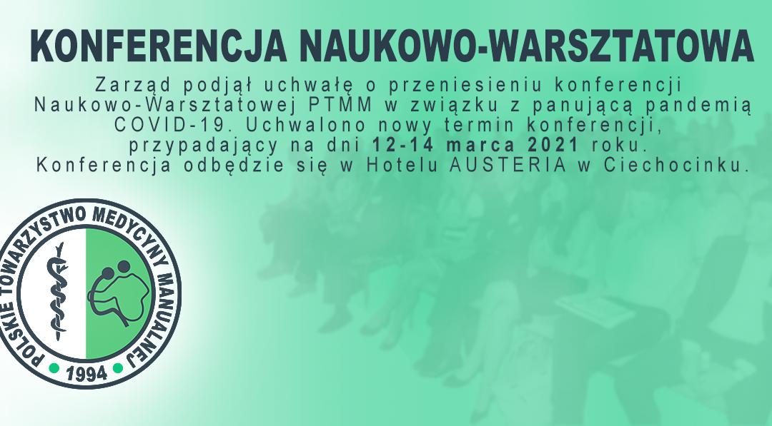 Konferencja Naukowo Warsztatowa PTMM 12-14.03.2021