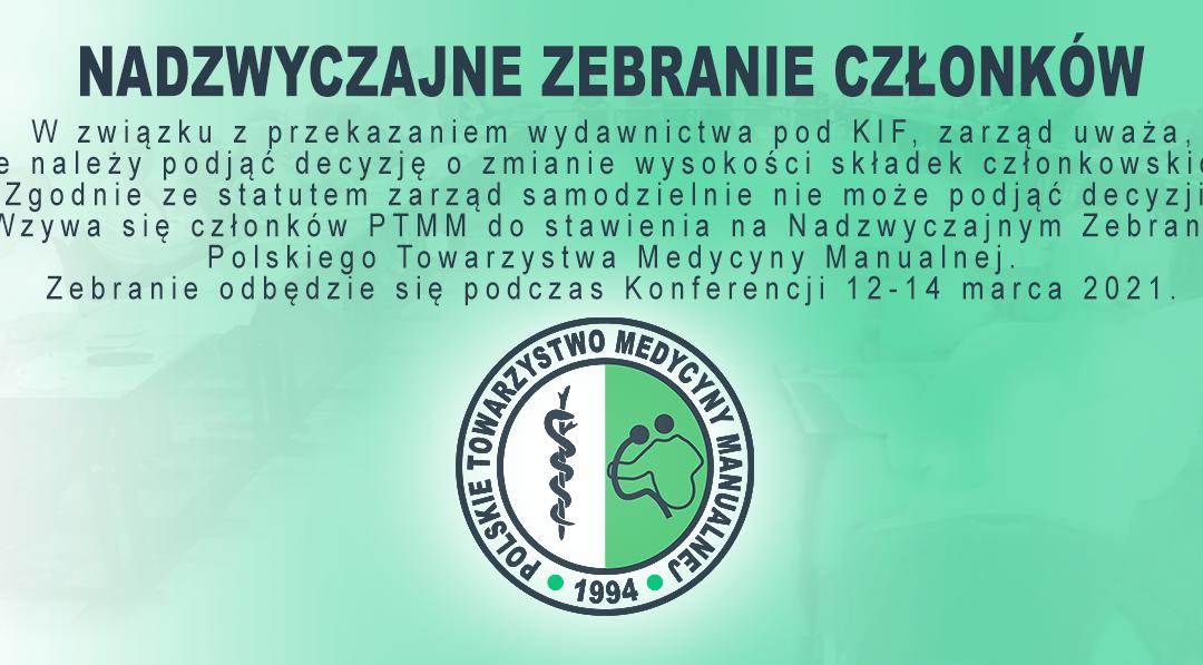 Nadzwyczajne zebranie członków PTMM 13.03.2021